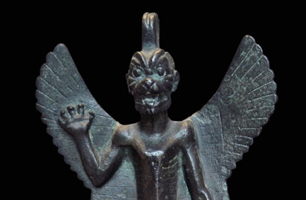5 7 - Babil ifritleri, TILSIMLAR/ TANRILAR/ ŞEYTANLAR.